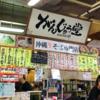 沖縄の美味しいもの(2)沖縄そば