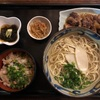 沖縄そばと海産物料理の店 楚辺(楚辺そば)@那覇市楚辺