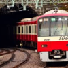11月28日/乗り鉄旅(京浜急行線編)