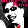 これがフィクションへの答えだ!『鏡の中の戦争』