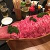 小伝馬町『ミキスケ』の肉の舟盛