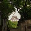 岐阜市のオススメスポット この週末は岐阜城へおでかけしよう