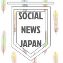 SOCIAL NEWS JAPAN