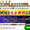 なんで!?FXトレードで日給213万円を可能にする理由を暴露!