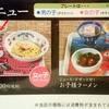 【育児編】現在6店舗!仙台で子供と一緒にどこに食べに行く?色々なお店のキッズ対応度やメニューを体験レポートを交えてご紹介!