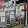 大船渡線-22:栃ヶ沢公園駅