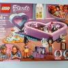 かわいいハートの小物入れ!レゴ:LEGO 41359 レビュー