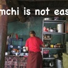 チベット医学は甘くない!③