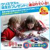知育玩具 電子玩具 電脳サーキット100の最安値購入先はこちら