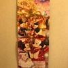 12月のファンダフルカレンダーはディズニークリスマス