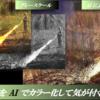 【試論】沖縄戦写真を AI でカラー化して気づくこと ➁ 火焔の再現は苦手らしい人工知能 ~ 火炎放射器を例に
