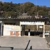 鵜原駅(千葉県・外房線)