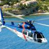 ヘリコプター用途別 機体紹介