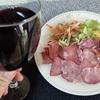 セブンイレブンのワインにナイスな500mlボトルがあるの知っていますか?^^