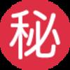 『神谷浩史』の無料クイズアプリです('ω')