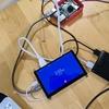 中2息子くんラズパイでAndroidタブレットを作りたい!~LinageOSやAndroid TV OSで試してみる~