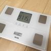 新しい体重計を買ったので、早速測定!私が痩せようとする意図には、実現したい価値があるのだ。