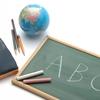 【英学と英語を学ぼう】中1英語 Lesson 4 「代名詞」