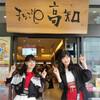 超!アイドル戦線(東京MX 11月9日)