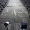 閑歩:きっと願い事が叶う!横浜三塔ビューポイント廻り