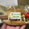 セブンイレブン ジューシーソーセージ&マヨ 食べてみました