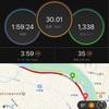 多摩川petaマラソン参加してきました!