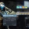 【Destiny2】ケイド6の宝の地図はエキゾチックエングラムがでることも