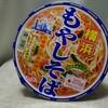 【60食目】ニュータッチ 横浜もやしそば 中華風とろみしょうゆ味(サンマ―麺)【30日間カップ麺生活】