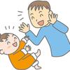 ウチの息子くんのしぐさと泣き方一覧! ※4か月目現在