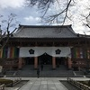 今年は節分四方詣りにチャレンジ!「京都の節分祭」