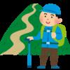 冬の低山を登山やハイキングしたときの服装をユニクロ中心でまとめました