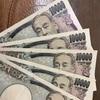 財布の中を断捨離してお金が集まってくる方法を試してみます。そして財布二つ持ちにします。