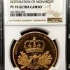 入荷しました。イギリス2010年王政復古350年記念5ポンド金貨NGCPF70UCAM