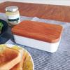 食卓で絵になる美しい佇まい、野田琺瑯のバターケース