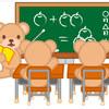 留学後の英語力に違いが出る勉強法【効果を実感した勉強法】