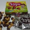 韓国で「きのこの山」のパクリ商品を食べてみた。