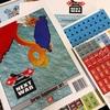【Next War Series】GMT「Next War:Supplement #1」「Supplement #2」
