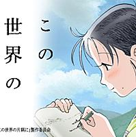 マリ ブログ ヤマザキ