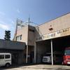 仮庁舎は市民公園管理棟ー塚越消防分署建替え