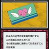 """""""ハンターハンター""""マジで欲しいグリードアイランドの指定カード[2]""""必見!!"""""""