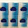 【ふるさと納税】岐阜県関市「高級ティッシュ」大量50箱が届く(画像付)