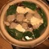 特大肉団子鍋