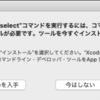 【Laravel5.7インストール】今年はLaravelから
