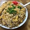 北海道札幌市で食べられる安くてうまい!「デカ盛りチャーハン」に挑戦してきた!~行きつけのお店「大衆中華 宝来」へ行ってきた~