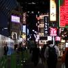 夜の渋谷の15分スナップ