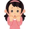 【養って欲しいとか意味がわからない】日本人女性のメンタリティが嫌いだ。