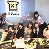 ★4月13日(木)15:00~渋谷商店部 中央エリア