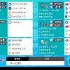 剣盾S16 最終53位レート2060 無限メタモン編