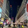 ニューヨークへ語学留学⑨ マンハッタンを歩く その②