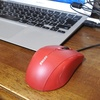 Mac のトラックパッドで指が痛い人はマウスを導入すると良さそう